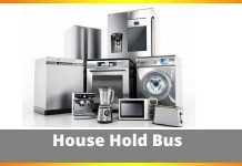 House Hold Bus